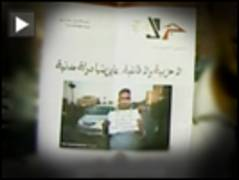 Newspaper voices of tahrir