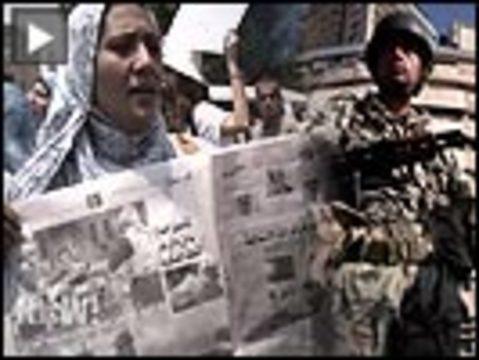 Egypt media button