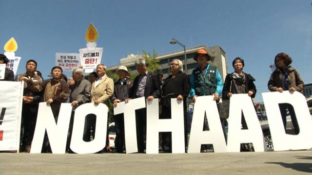 H03 s korea thaad protest