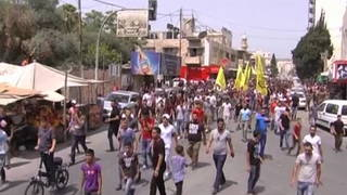 H11 palestine funeral