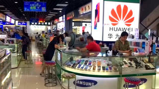 H3 trump national emergency foreign made telecom technology china huawei