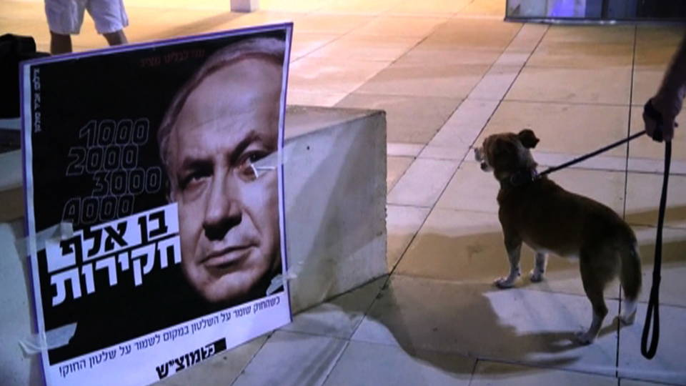 H9 israel