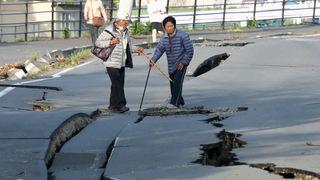 H05 japan earthquake
