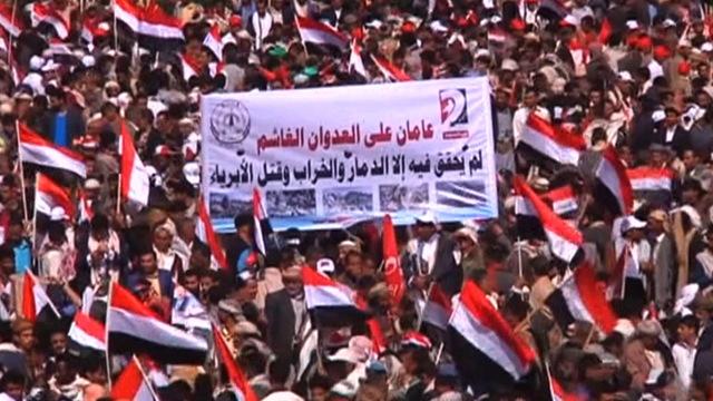 H03 yemen saudi protest