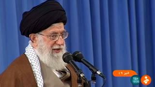 H1 khamenei