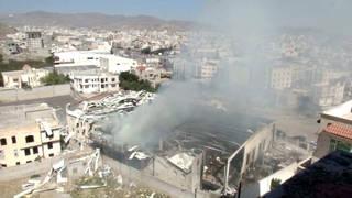 H1 yemen war devastation house resolution