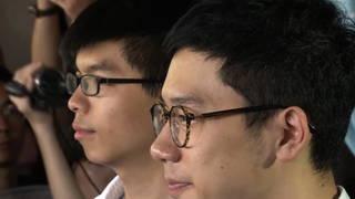 H08 china activists