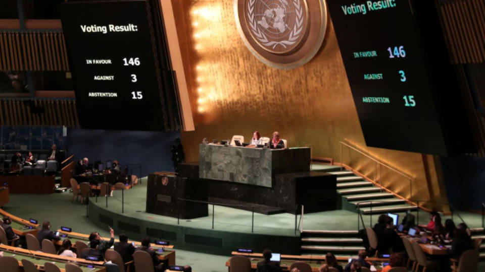 UN Grants Palestine expanded rights