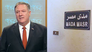 H5 mike pompeo secretary state calls egypt respect press freedom after raid mada masr independent journalism