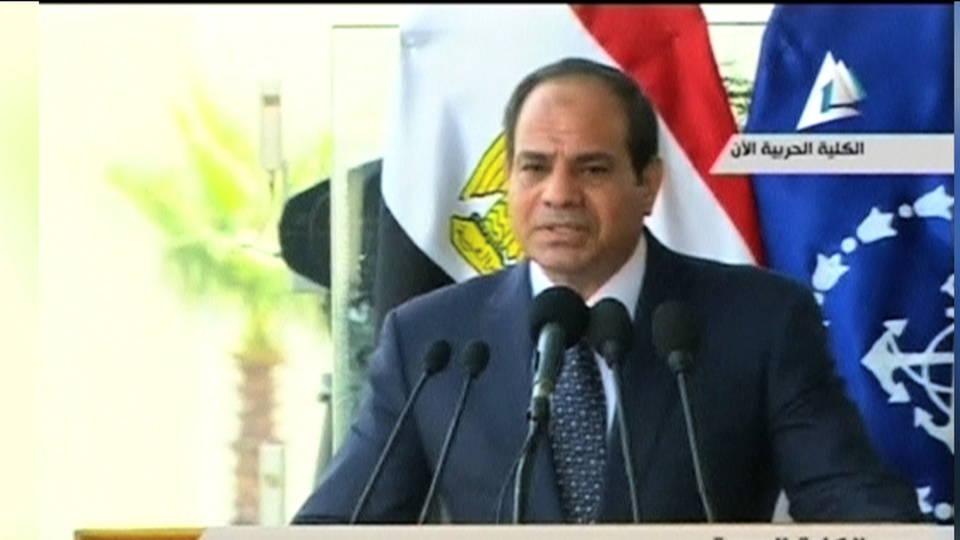 Hdlns3 egypt