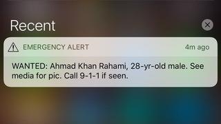 H5rahamiphonealert