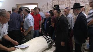 H7 israeli funeral