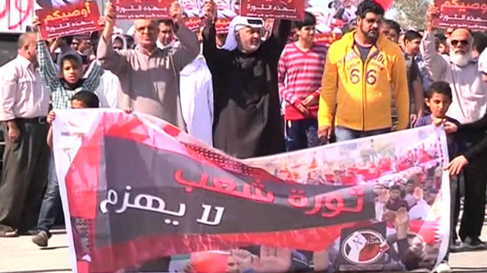 Hdlns6 bahrain