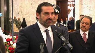 h09 hariri suspends resignation