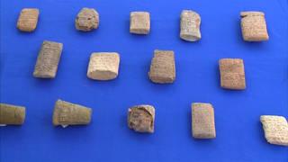 H6 iraq artifacts hobby lobby