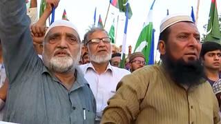 H11 pakistan protests