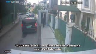 H2 turkish footage