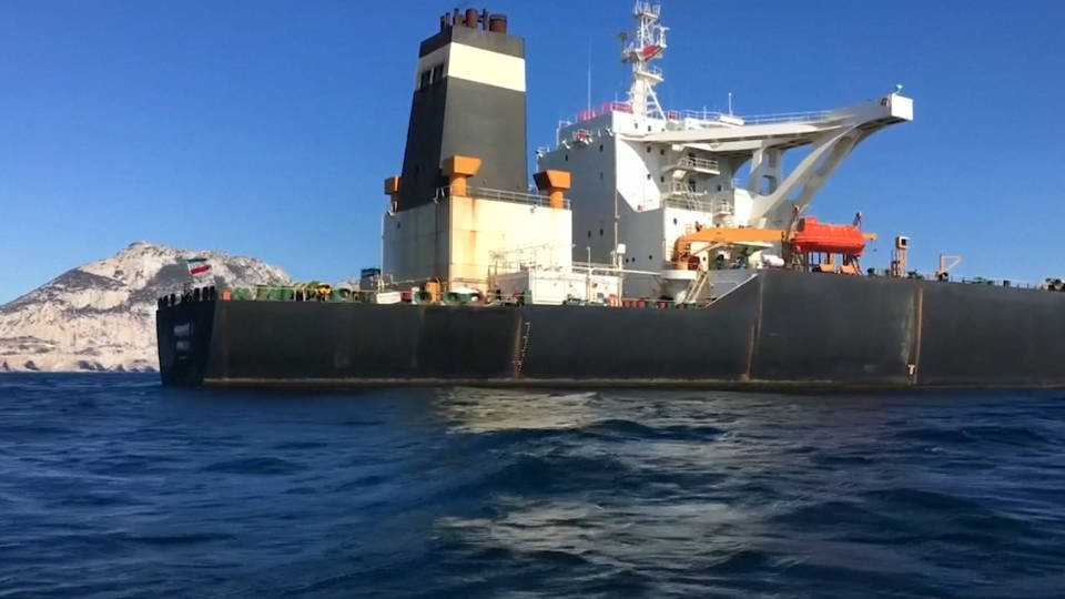 H6 state department offered millions captain iran oil tanker adrian darya 1 gibraltar