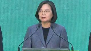 H8 taiwain election president tsai ing wen china sovereignty hong kong protests