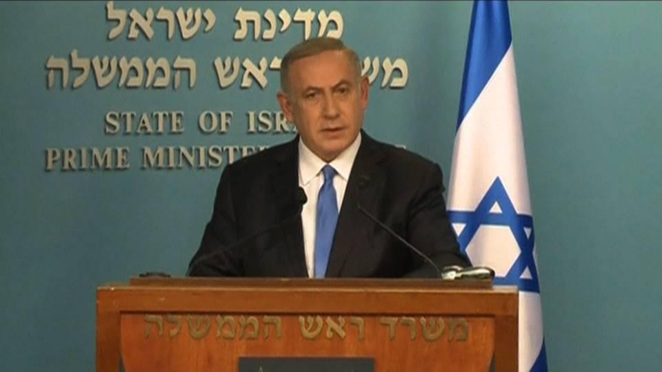 Netanyahu settlement