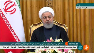 H6 rouhani
