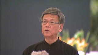 H14 okinawa mayor