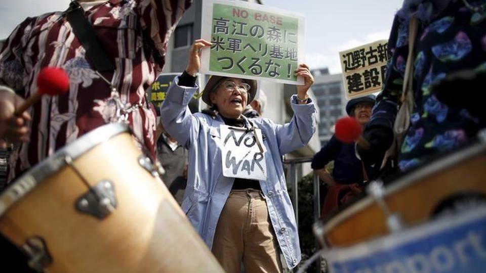 H12 okinawa