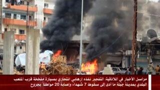 H14 syria car bomb