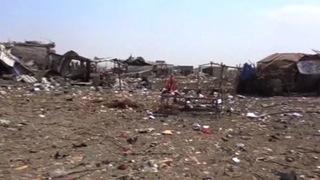 Hdlns4 yemen