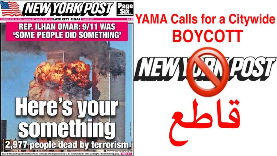 H3 yemeni bodega nypost boycott