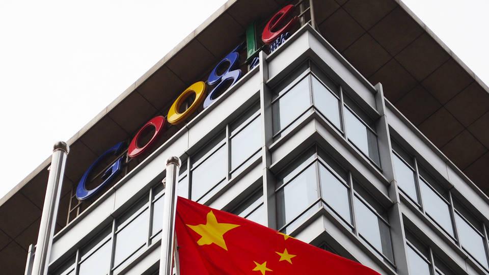H11 google china