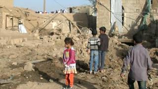H5 yemen war civilians