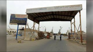 H5 yemen seenote