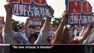 H13 okinawa