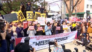 H10 south korea abortion ban lifted0