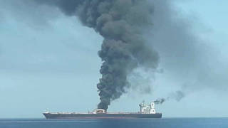 H1 oil tanker attack