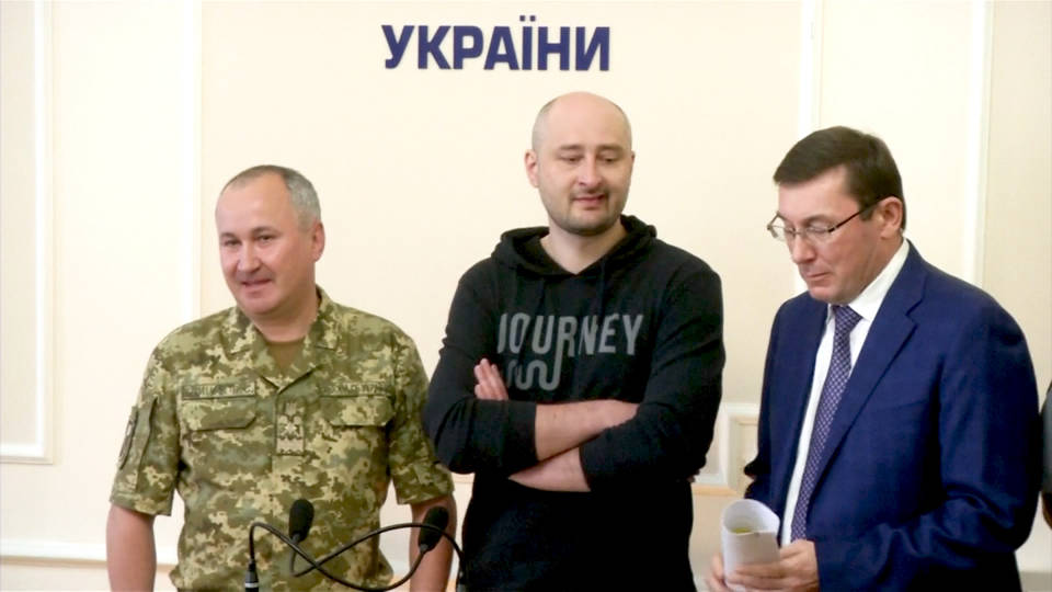H4 babchenko fake death ukraine