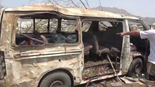 H9 bomb yemen