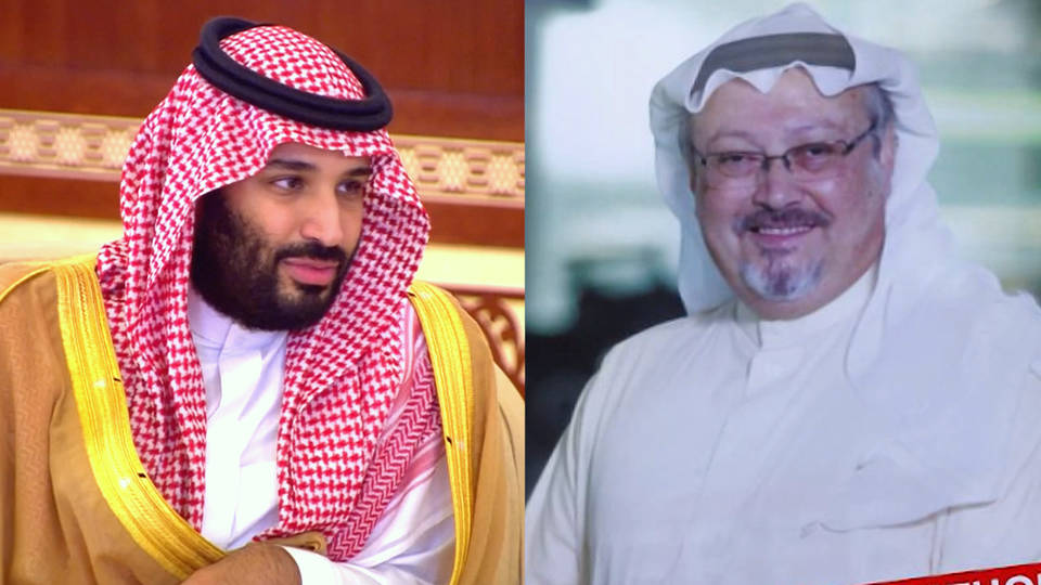 Saudi Arabia rejects U.S. Senate's 'interference' in kingdom