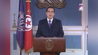 H16 tunisian dictator sine el abidine ben ali dies