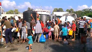 H4 us palestine aid reduction