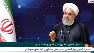 H4 iran centcom terror group