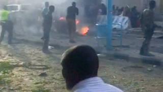 H8 somalia bomb