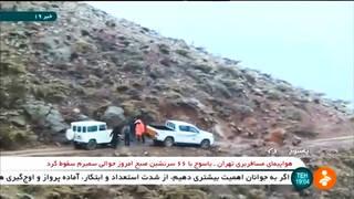 h3 iran plane crash