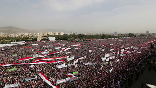 H6yemenprotest