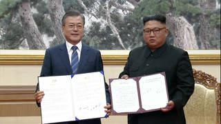 H1 koreas agreement