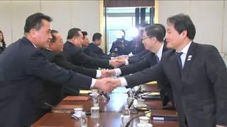 H03 korea meeting