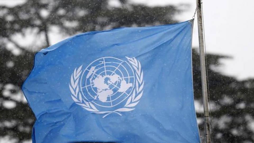 H01 un flag