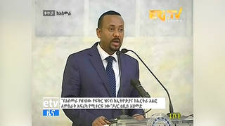 H5 ehtiopian prime minister abiy ahmed nobel peace prize border war eritrea