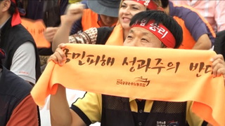 H13 korea wage strike